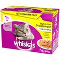 Adult 12 x 100 g - mokra karma dla kotów wybór dań drobiowych w galaretce