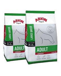 ARION Original adult large breed Lamb & rice 24 kg (2 x 12 kg)