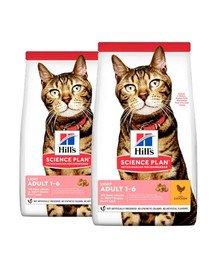HILL'S Science Plan Feline Adult Light Chicken 20 kg (2 x 10 kg) dla kotów kastrowanych kurczak