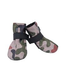 Bristol Buty dla psa XXL 8 x 8 x 12 cm Moro
