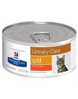 Feline s/d 156 g
