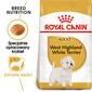 West Highland White Terrier Adult karma sucha dla psów dorosłych rasy west highland white terrier  3 kg